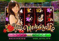 Yui Uehara 2